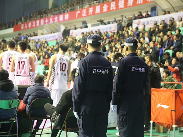 CBA中国男子篮球职业联赛bob体育官方平台工作