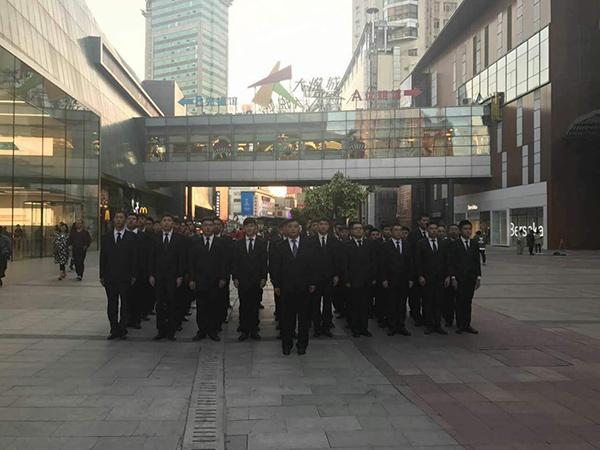 中街大悦城保安项目