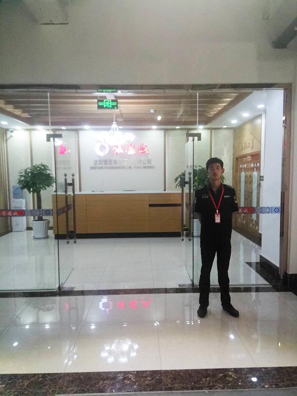 豫珑城万博手机网页项目